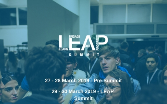 LEAP Summit 2019 - Zagreb, Croatia